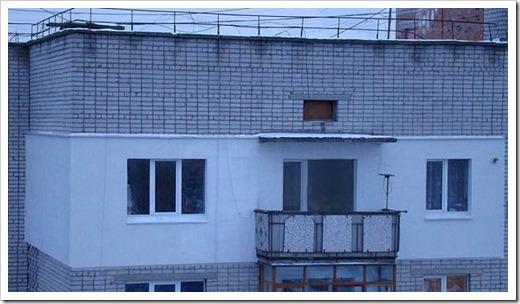 Утепление наружной стены кирпичного дома