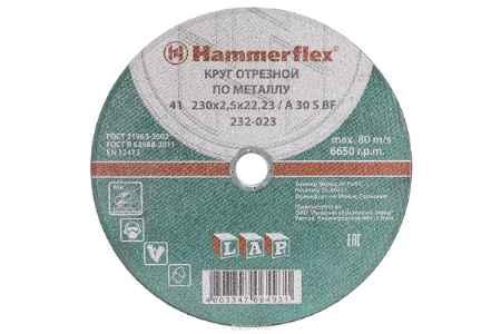 Купить Круг отрезной Hammer Flex 232-023 по металлу A 30 S BF / 230 x 2.5 x 22,24