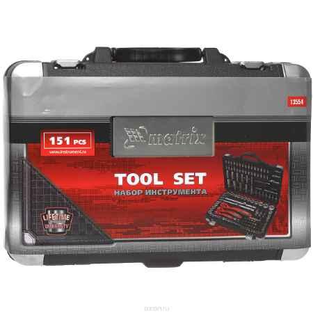 Купить Набор инструментов Matrix, 151 предмет