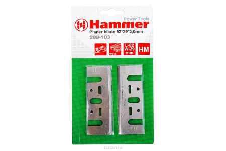 Купить Ножи для рубанка Hammer Flex 209-103 PB 82x29x3,0 82мм, 2шт., HM