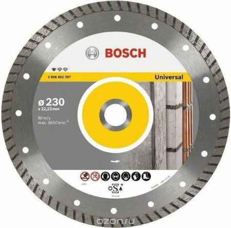 Купить Bosch Turbo, 125 мм 2608602394