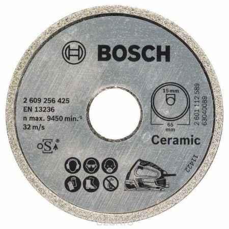 Купить Алмазный диск Bosch 65x15мм для PKS 16 Multi 2609256425