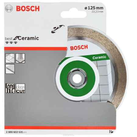 Купить Диск алмазный Bosch