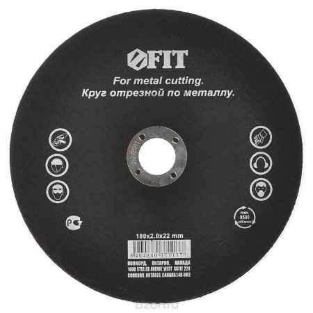 Купить Круг отрезной по металлу FIT, 180 х 2 мм