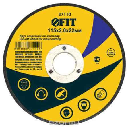 Купить Круг отрезной по металлу FIT, 230 х 2 мм