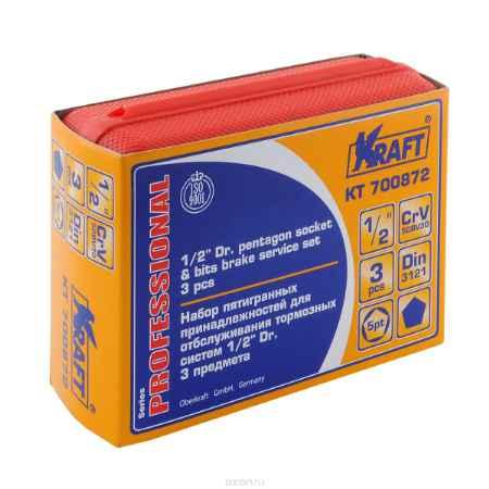 Купить Набор пятигранных принадлежностей Kraft