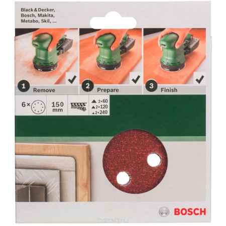 Купить Набор шлифовальных кругов Bosch, 150 мм, зерно 60/120/240, 6 шт