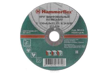 Купить Круг шлифовальный HAMMER 232-026 по металлу A 24 R BF / 150 x 6.0 x 22,24
