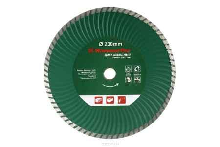 Купить Диск алм. Hammer Flex 206-120 DB TB WAVE 230*22мм турбо ВОЛНА