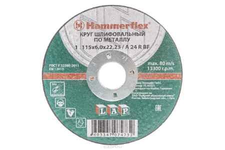 Купить Круг шлифовальный HAMMER 232-028 по металлу A 24 R BF / 115 x 6.0 x 22,24