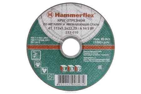 Купить Круг отрезной Hammer Flex 232-010 по металлу и нержавеющей стали A 54 S BF / 115 x 1.2 x 22,24