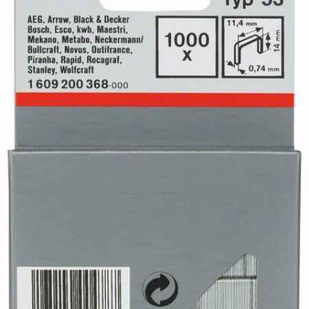 Купить Скрепки для степлера Bosch 1000 14мм тип 53 1609200368