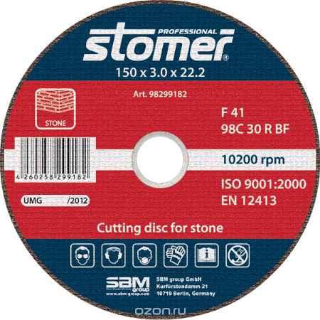 Купить Диск отрезной Stomer, 150 мм, CS-150. 98299182