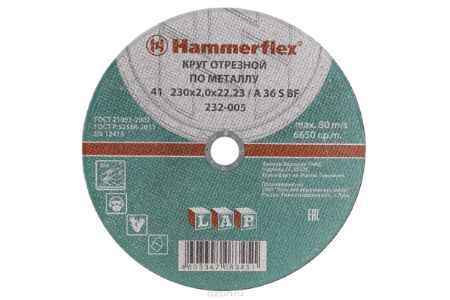 Купить Круг отрезной Hammer Flex 232-005 по металлу A 36 S BF / 230 x 2.0 x 22,24