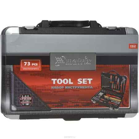 Купить Набор инструментов Matrix, 73 предмета