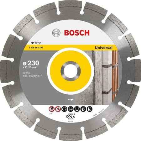 Купить Алмазный диск по бетону Bosch, сегментный, 230 мм