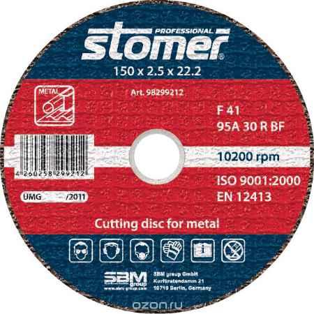 Купить Диск отрезной Stomer, 150 мм, CD-150. 98299212