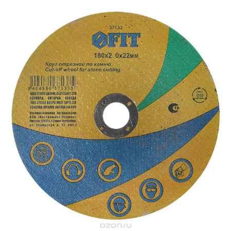 Купить Круг отрезной по камню FIT, 180 х 2 мм