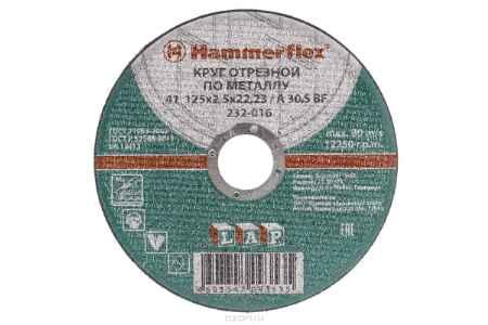 Купить Круг отрезной Hammer Flex 232-016 по металлу A 30 S BF / 125 x 2.5 x 22,24