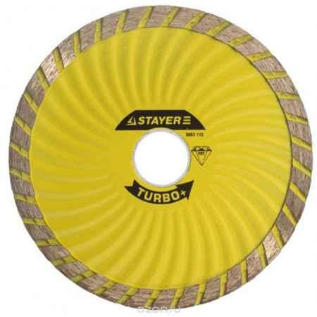 Купить ЗУБР Турбо+ сегментированный отрезной алмазный круг, универсальный, 22,2х150 мм