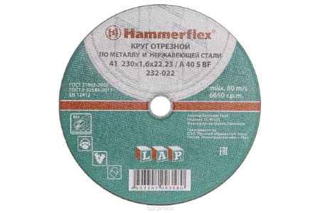 Купить Круг отрезной Hammer Flex 232-022 по металлу и нержавеющей стали A 40 S BF / 230 x 1.6 x 22,24