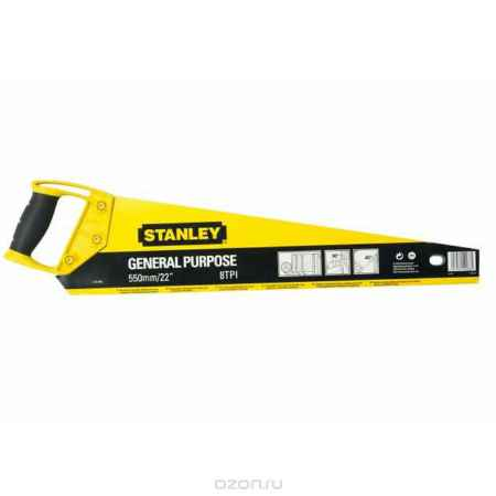 Купить Ножовка по дереву Stanley