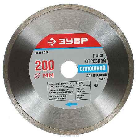 Купить ЗУБР сплошной отрезной алмазный круг для электроплиткореза, 25,4х200 мм