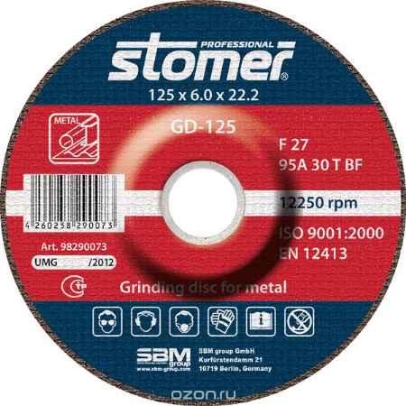 Купить Диск шлифовальный Stomer, 125 мм, GD-125. 98290073