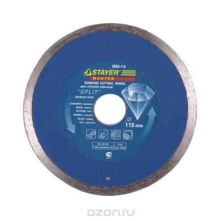 Купить Stayer Master сплошной отрезной алмазный круг для УШМ, 22,2х230 мм