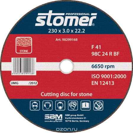 Купить Диск отрезной Stomer, 230 мм, CS-230. 98299168