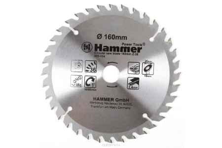 Купить Диск пильный Hammer Flex 205-104 CSB WD 160мм*36*20/16мм по дереву