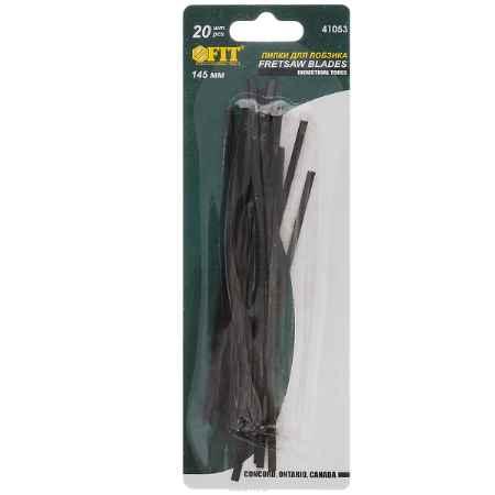 Купить Пилки для ручного лобзика FIT, 145 мм , 20 шт