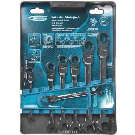 Купить Набор комбинированных ключей Gross, шарнирные, с трещоткой, 7 шт