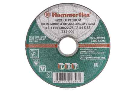 Купить Круг отрезной Hammer Flex 232-009 по металлу и нержавеющей стали A 54 S BF / 115 x 1.0 x 22,24