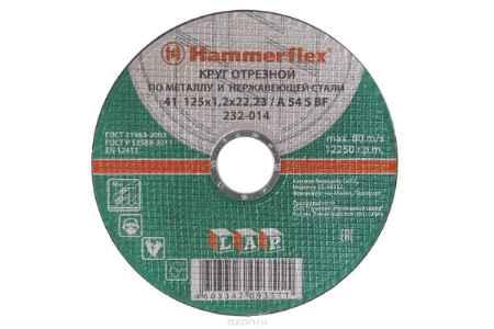 Купить Круг отрезной Hammer Flex 232-014 по металлу и нержавеющей стали A 54 S BF / 125 x 1.2 x 22,24