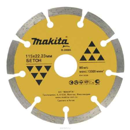 Купить Диск алмазный Makita B-28086, сегментный, 115 мм