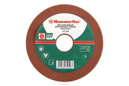 Купить Диск заточный абразивный Hammer Flex 232-008 для заточки цепей для SPL105 105 х 22.2 х 3.3