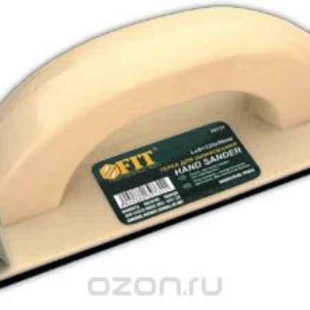 Купить Терка для наждачной бумаги FIT, 230 х 120 мм