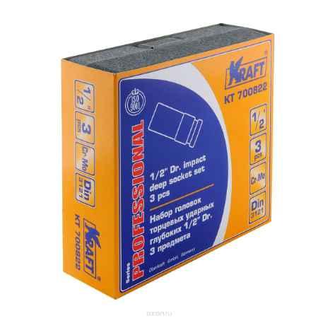 Купить Набор торцевых ударных глубоких головок Kraft