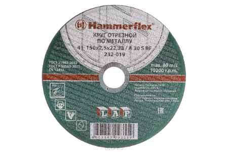 Купить Круг отрезной Hammer Flex 232-019 по металлу A 30 S BF / 150 x 2.5 x 22,24