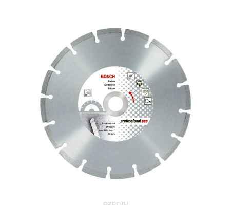 Купить Bosch Алмазный по бетону