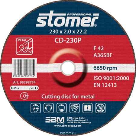 Купить Диск отрезной Stomer, 230 мм, CD-230P. 98298734
