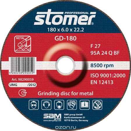 Купить Диск шлифовальный Stomer, 180 мм, GD-180. 98290059