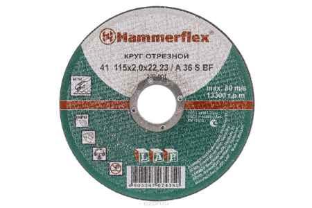 Купить Круг отрезной Hammer Flex 232-001 по металлу A 36 S BF / 115 x 2.0 x 22,24