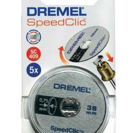 Купить Отрезные круги для платмассы Dremel SC476 5 шт (2615S476JB)
