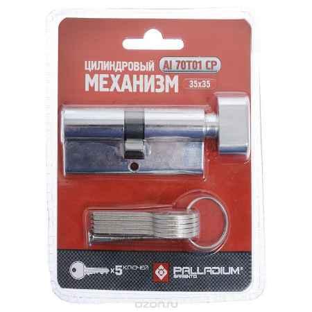 Купить Цилиндровый механизм Palladium Sarento, ключ-завертка, цвет: хром, 70 мм