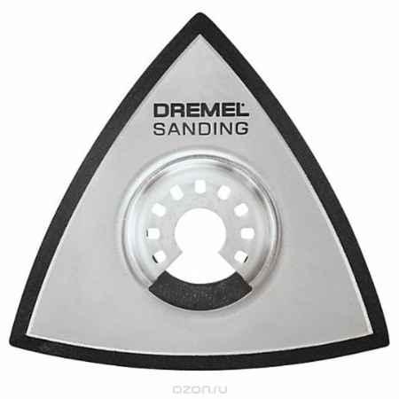 Купить Шлифовальная подошва Quick fit для MultiMax Dremel MM14 (2615M014JA)