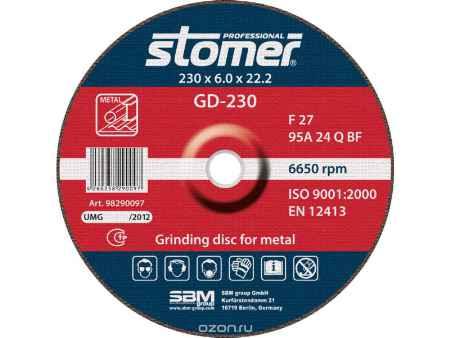 Купить Диск шлифовальный Stomer, 230 мм, GD-230. 98290097