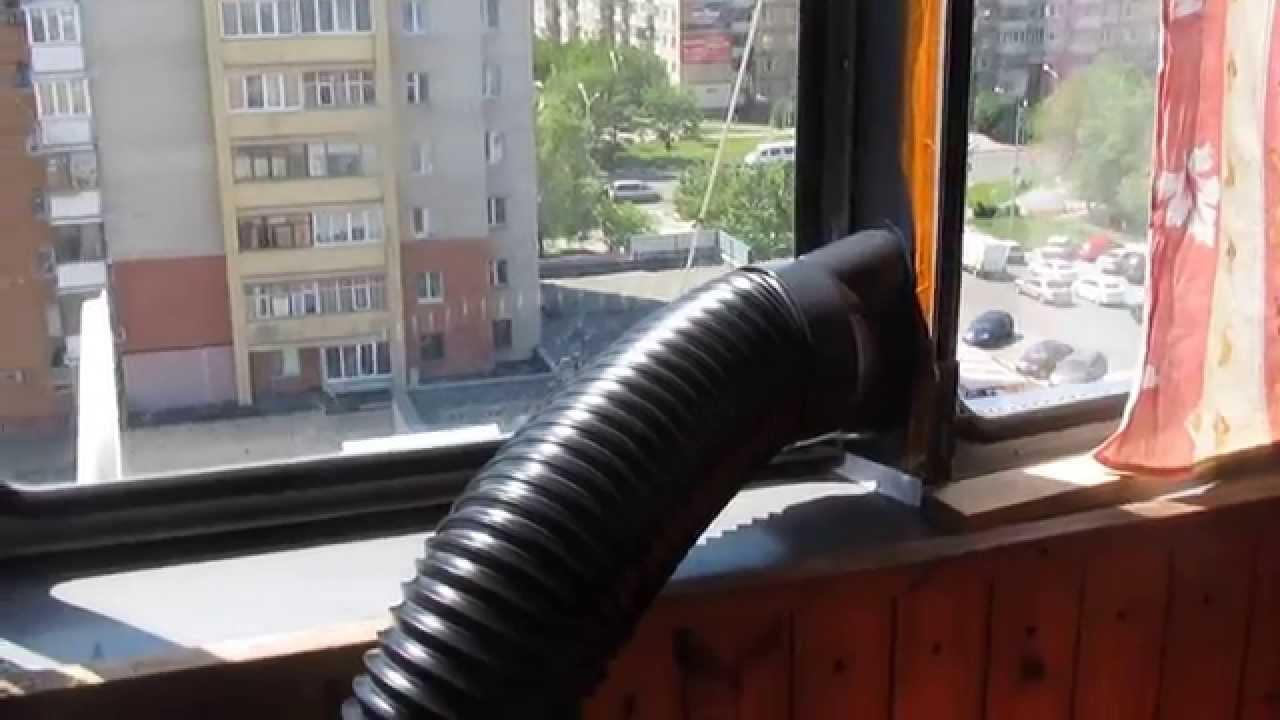 Портативный кондиционер установка ваз установка кондиционера