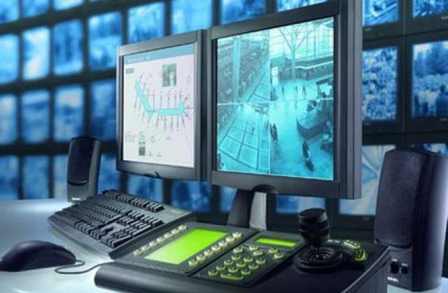 Виды технических средств охраны объектов